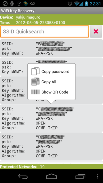 PCI Vendor ID DB Screenshot 2
